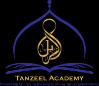 957_tanzeel_academy_logo1628034746.png
